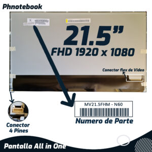 PANTALLA LED ALL IN ONE 21.5″ HR215WU1-120